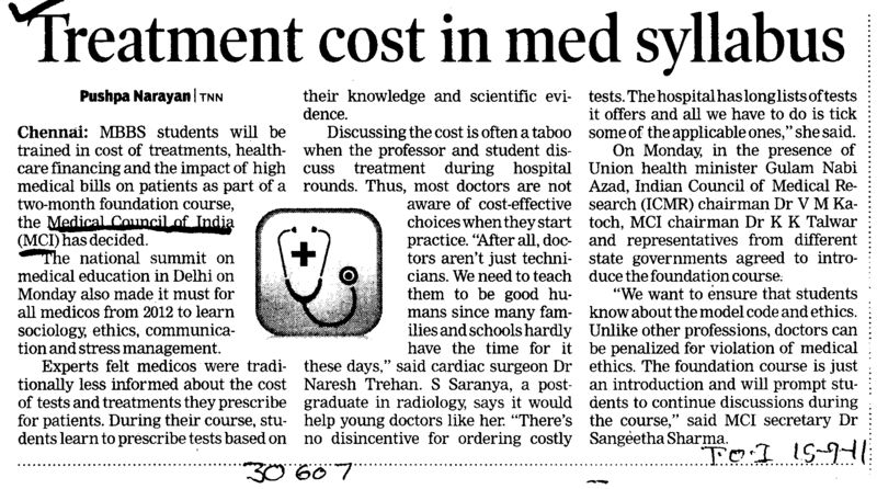 Treatment cost in med syllabus (Medical Council of India (MCI))