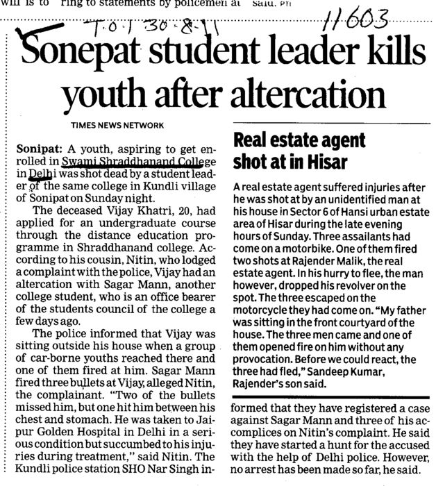 Sonepat student leader kills youth after altercation (Swami Shraddhanand College)