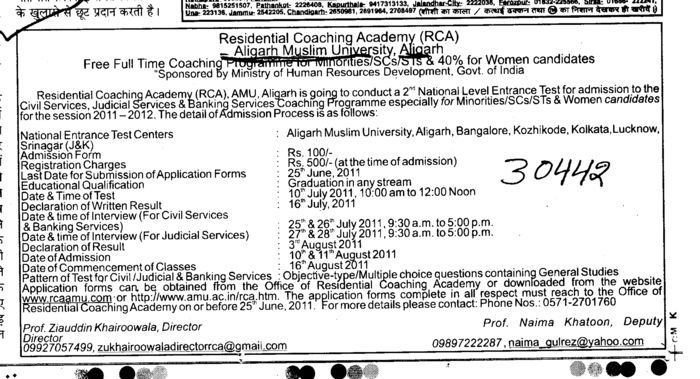 Full time Coaching Programme for Minorities for Women (Aligarh Muslim University (AMU))
