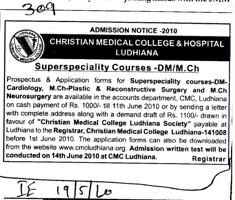 Superspeciality Course DM and M ch (Christian Medical College and Hospital (CMC))