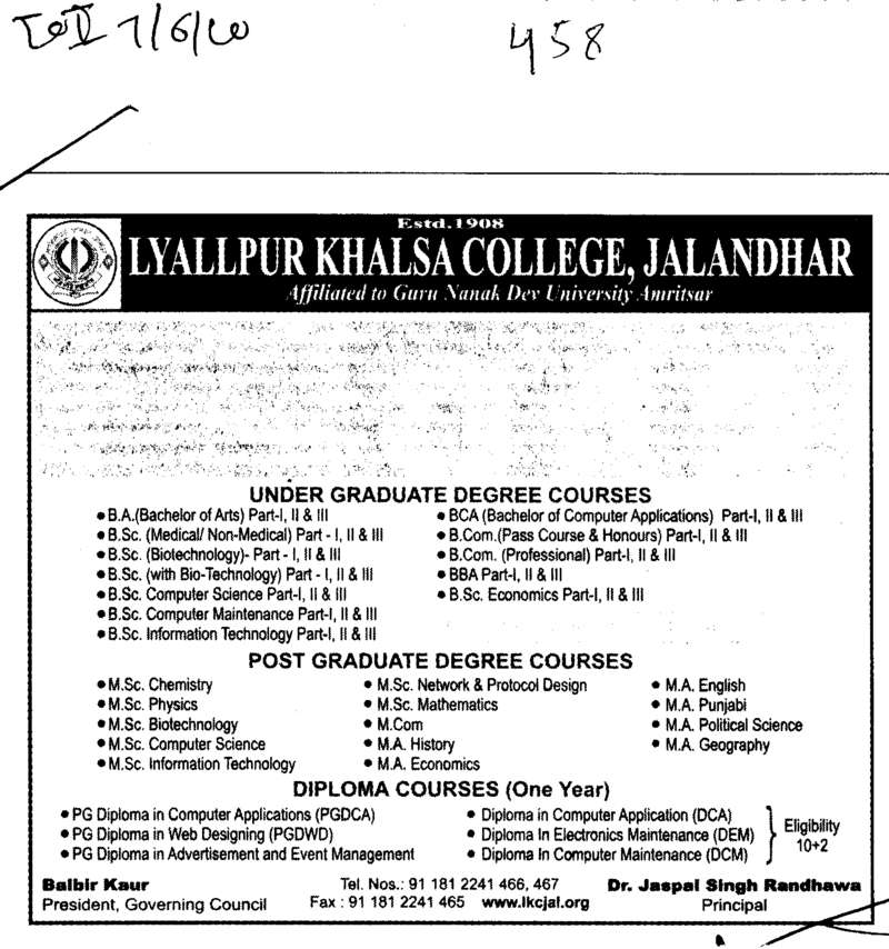 BA BSc MSc MA and BCom etc (Lyallpur Khalsa College of Boys)