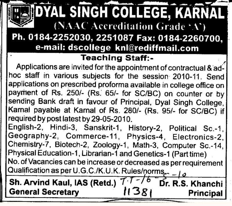 Teaching Staff on Contractual basis (Dyal Singh College)
