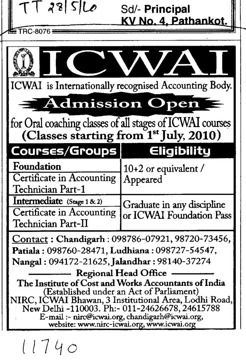 Certificate in Accounting Technician Part one and two (Institute of Cost and Works Accountants of India (ICWAI))