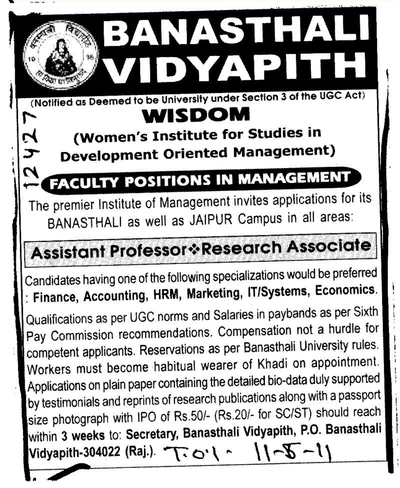 Faculty Position in Management (Banasthali University Banasthali Vidyapith)