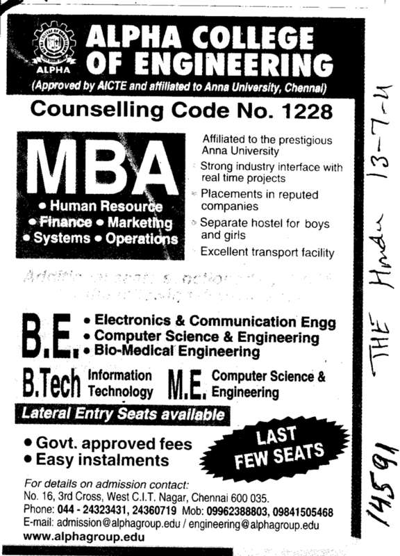 MBA BE and BTech etc (Alpha College of Engineering)