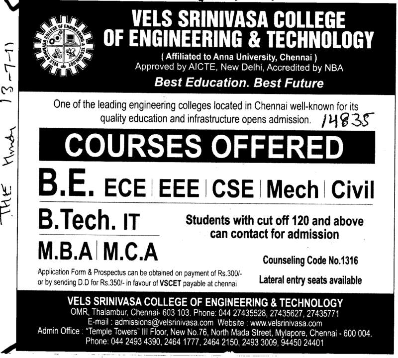 MBA MCA and BTech in CSE ECE and Mechanical Engg etc (Agni College of Technology)