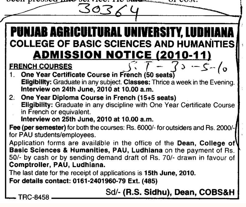 One year Diploma Course in French (Punjab Agricultural University PAU)