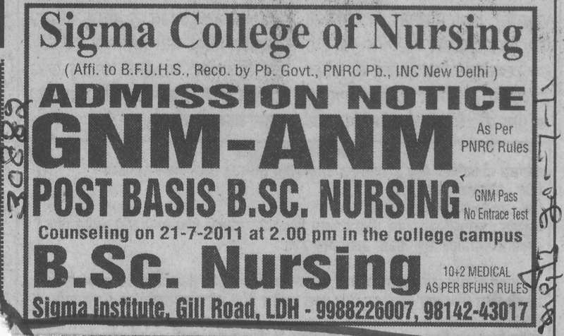 GNM ANM and Post Basic BSc Nursing etc (Sigma College of Nursing)