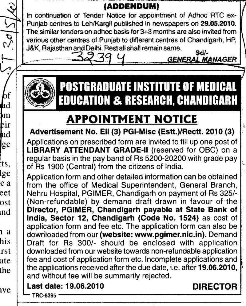 Library Attendant Grade (PGIMER Dental College)