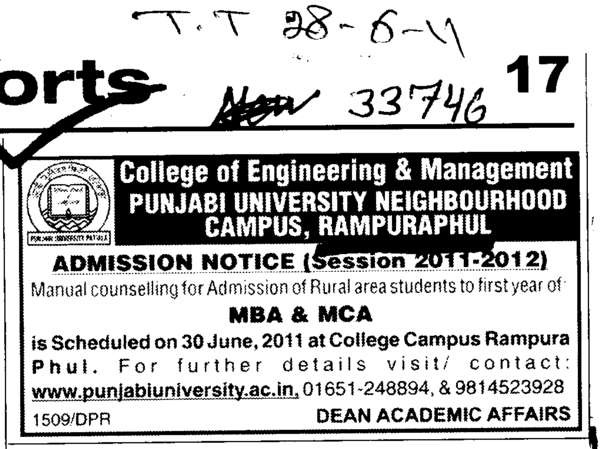 MBA and MCA Courses (Punjabi University Neighbourhood Campus)