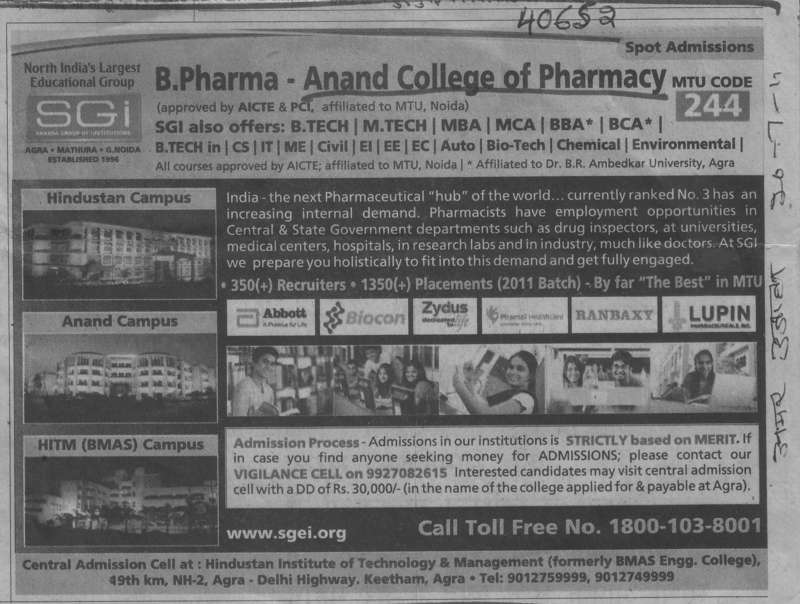BTech BSc BCom BBA and MBA etc (Anand College of Pharmacy)