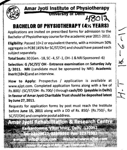 Bachelor of Physiotherapy (Amar Jyoti Institute of Physiotherapy)