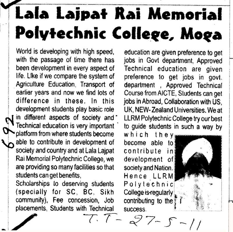 Scholarships to deserving students (Lala Lajpat Rai Memorial Polytechnic College)