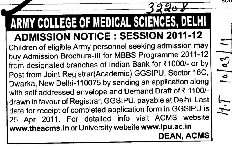 MBBS Programmes (Army College of Medical Sciences)