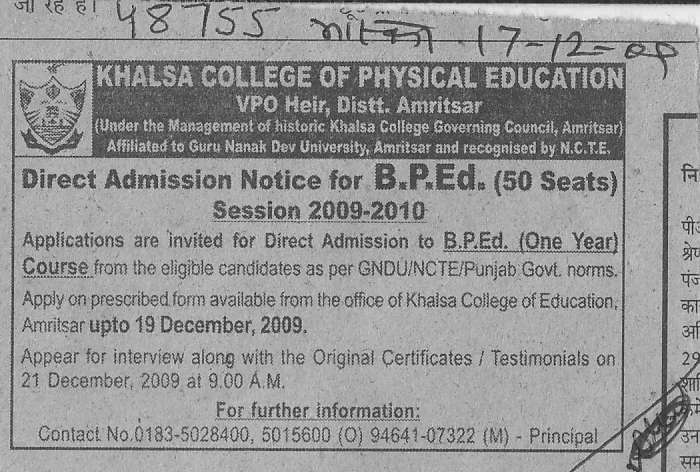 BPED Course (Khalsa College of Physical  Education)