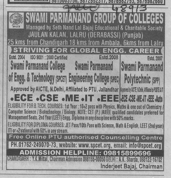 BTech in all trades (Swami Parmanand Group of Colleges)