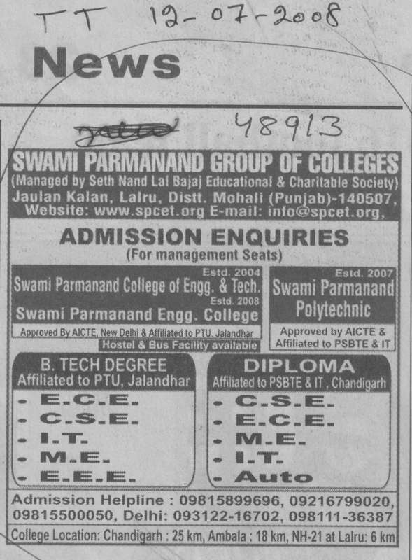 BTech in CSE ECE and Mechanical Engg etc (Swami Parmanand Group of Colleges)