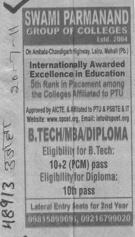 BTech and MBA (Swami Parmanand Group of Colleges)