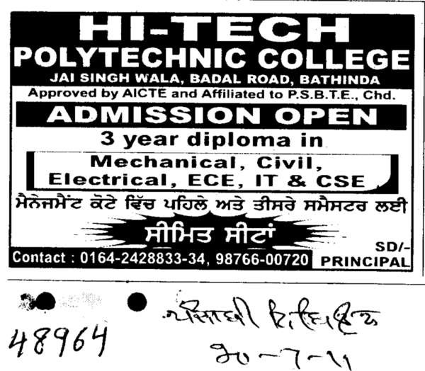BTech in CSE ECE and Mechanical Engg etc (Hi Tech Polytechnic College)