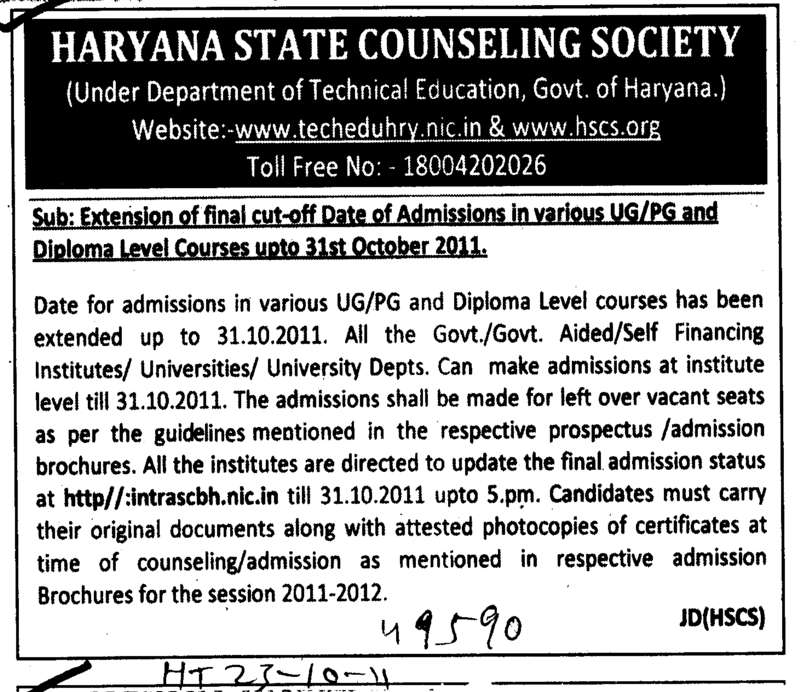 UG and PG Courses (Haryana State Technical Education Society (HSTES))