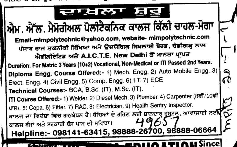 BCA BSc and MSc Courses (ML Memorial Polytechnic College)