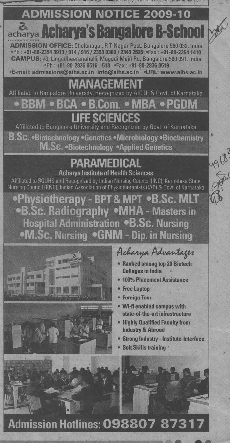 BBM BCA MBA and PGDM etc (Acharya Institute of Health Sciences)