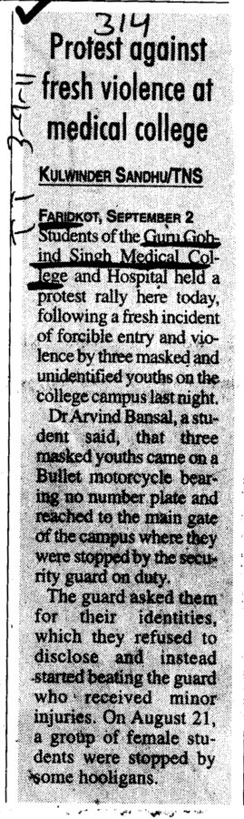 Protest against fresh violence at medical college (Guru Gobind Singh Medical College)