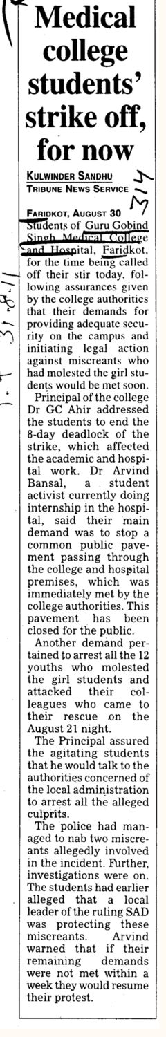 Medical College Students strike off for now (Guru Gobind Singh Medical College)