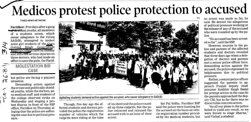 Medicos protest Police protection to accused (Guru Gobind Singh Medical College)