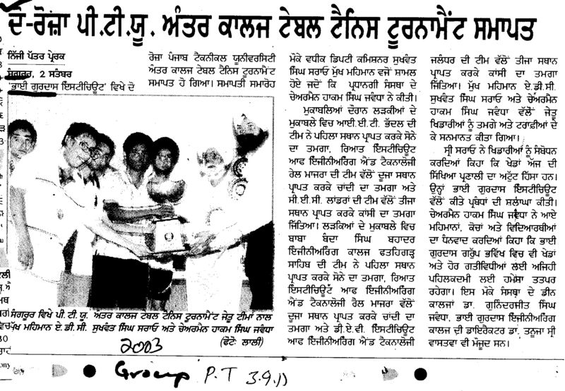 2 Roza PTU Antar College Tabel tennis Tournament samapit (Bhai Gurdas Group of Institutions)