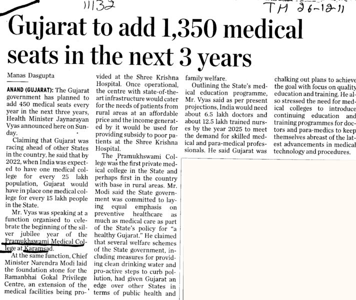 Gujarat to add 1350 medical seats in the next 3 years (Pramukhswami Medical College)