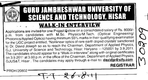 One Project Fellow (Guru Jambheshwar University of Science and Technology (GJUST))