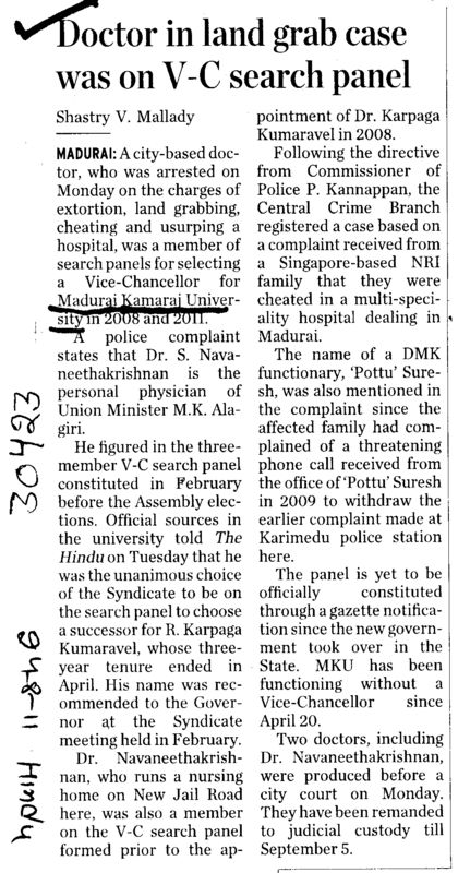 Doctor in land grab case was on VC search panel (Madurai Kamaraj University)