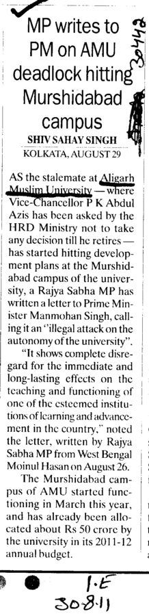 MP writes to PM on AMU deadlock hitting Murshidabad campus (Aligarh Muslim University (AMU))