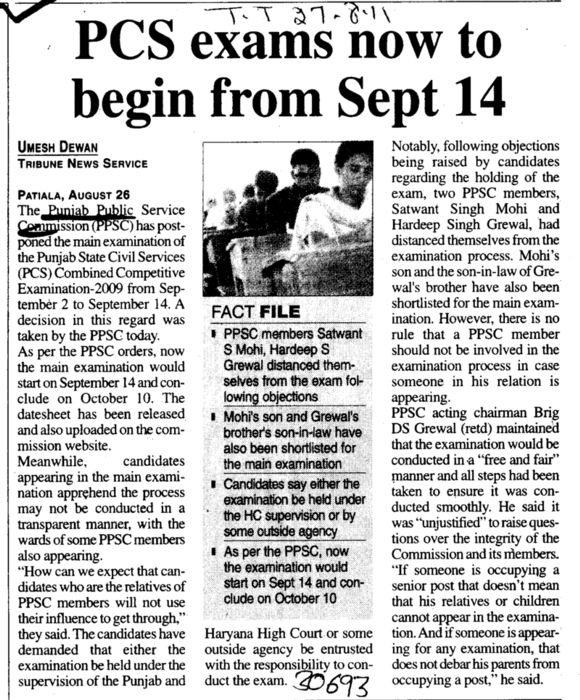 PCS exams now to begin from 14 Sept (Punjab Public Service Commission (PPSC))