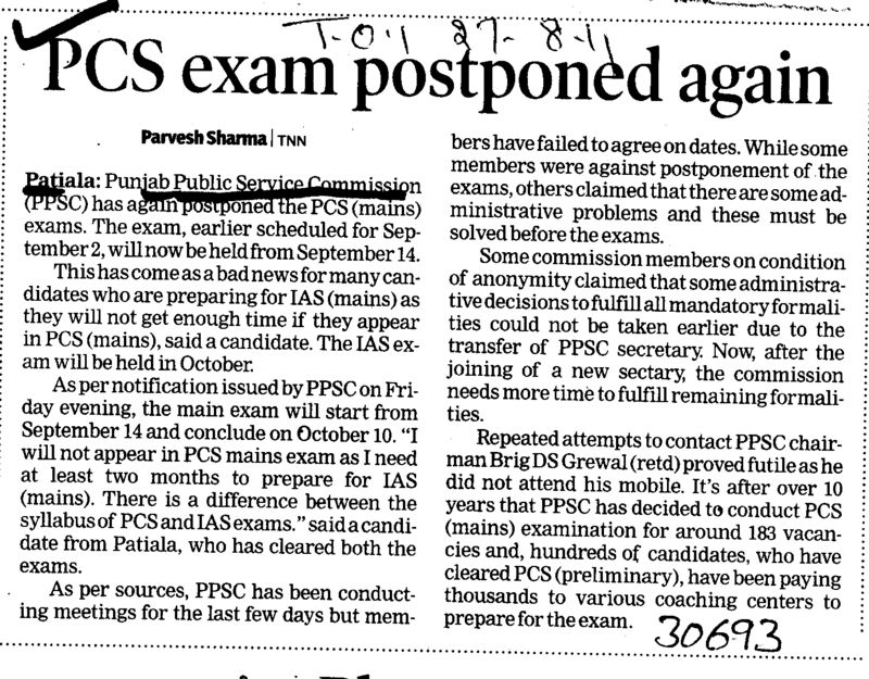 PCS exam postponed again (Punjab Public Service Commission (PPSC))