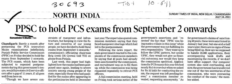PPSC to hold PCS exams from 2 September onwards (Punjab Public Service Commission (PPSC))