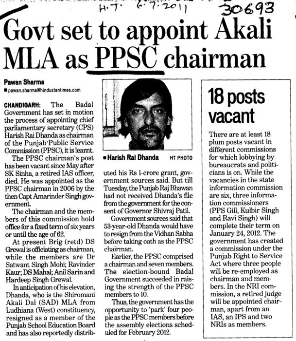 Govt set to appoint Akali MLA as PPSC chairman (Punjab Public Service Commission (PPSC))