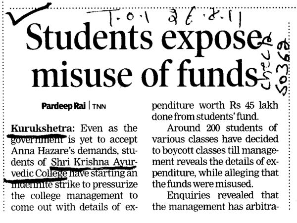 Students expose misuse of funds (Shri Krishna Government Ayurvedic College and Hospital)