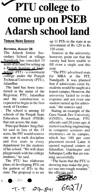 PTU College to come up on PSEB Adarsh school land (Punjab Institute of Technology)