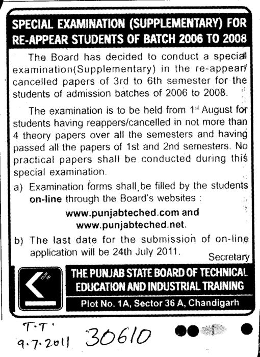 Special Examination Supplimentary for Reappear Students of Batch 2006 to 2008 (Punjab State Board of Technical Education (PSBTE) and Industrial Training)