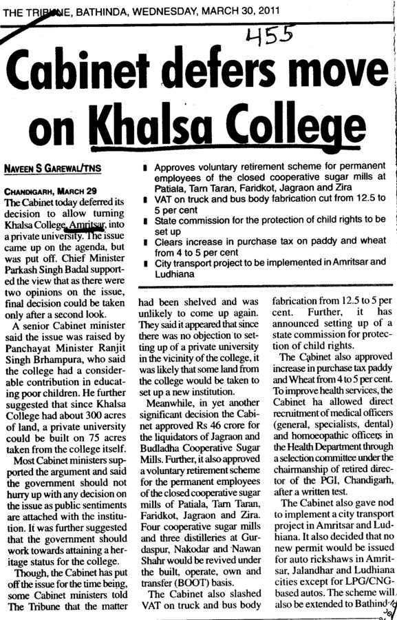 Cabinet defers move on Khalsa College (Khalsa College)