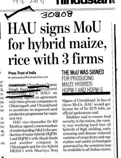 HAU signs MoU for Hybrid maize rice with 3 firms (Ch Charan Singh Haryana Agricultural University (CCSHAU))