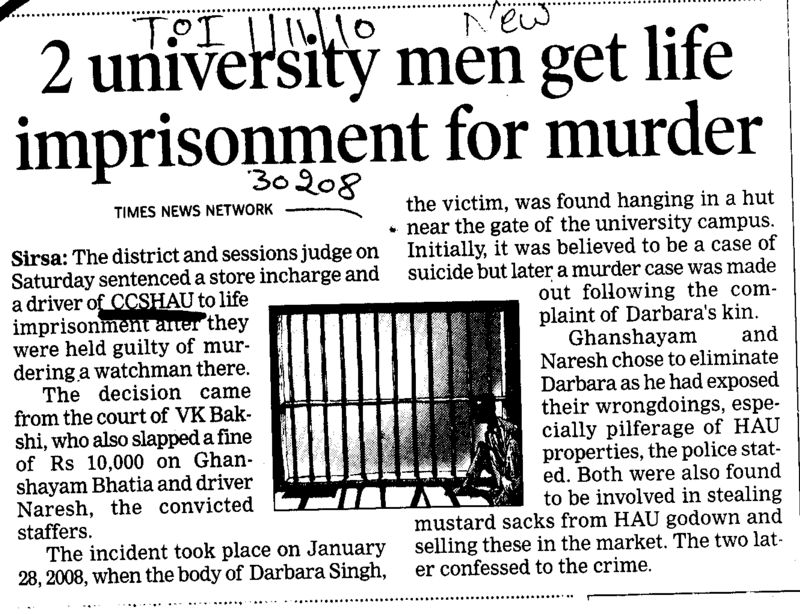 2 University men get life imprisonment for murder (Ch Charan Singh Haryana Agricultural University (CCSHAU))