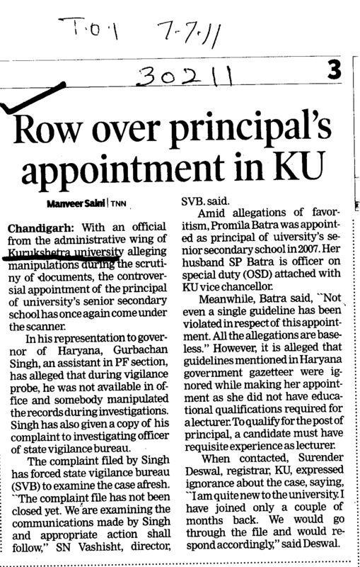 Row over Principals appointment in KU (Kurukshetra University)