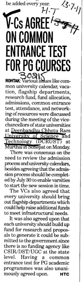 VCs agree on Common Entrance Test for PG Courses (Deenbandhu Chhotu Ram University of Science and Technology)
