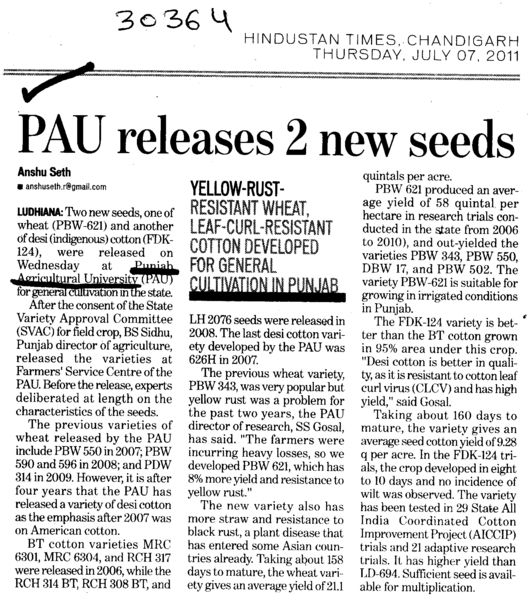PAU releases 2 new seeds (Punjab Agricultural University PAU)