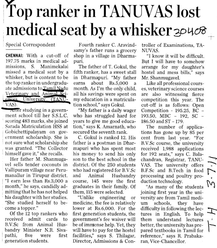 Top ranker in TANUVAS lost medical seat by a Whisker (Tamil Nadu Veterinary And Animal Sciences University TANUVAS)