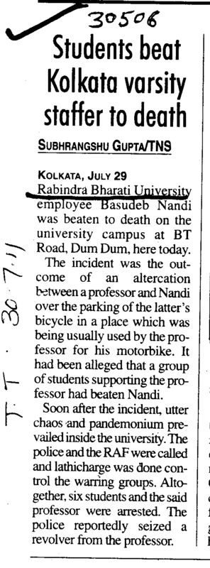 Students beat Kolkata varsity staffer to death (Rabindra Bharati University)