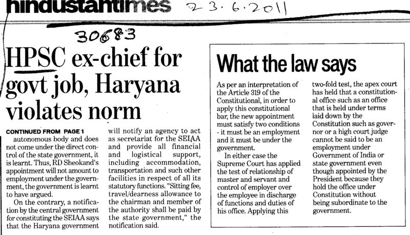 HPSC ex chief for govt job Haryana violates norm (Haryana Public Service Commission (HPSC))